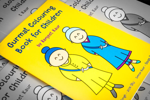 Gurmat Colouring Book for Children