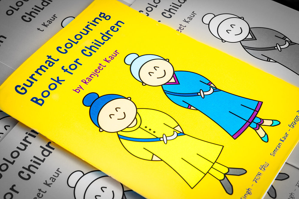 gurmat colouring book for children - Colouring Books For Children