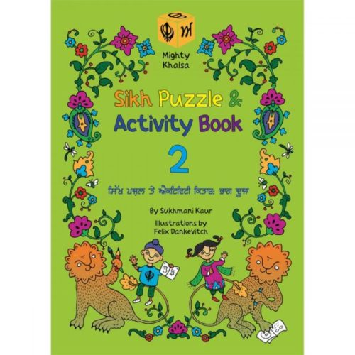 mighty-khalsa-activity-book-2_1-600x600